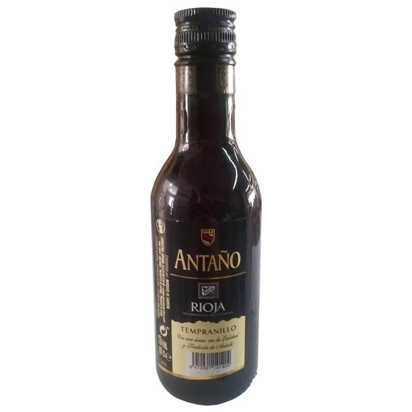 24 Wine Antaño Rioja wedding details